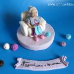 טופר לעוגה ליום הולדת 90