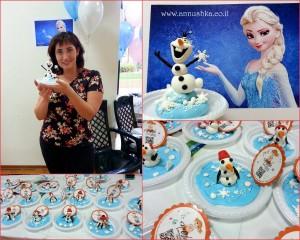 Romi Frozen  - 24.10